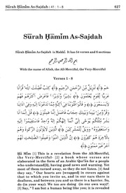PDF] Tafsir Maariful Quran Surah 41 ﴾فصلت﴿ Fussilat (English