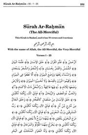 Pdf Tafsir Maariful Quran Surah 55 الرحمن Ar Rahman