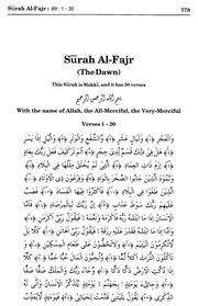 PDF] Tafsir Maariful Quran Surah 89 ﴾الفجر﴿ Al-Fajr (English
