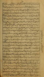 Tafseer Azizi Ebook