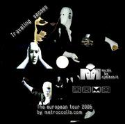 Datamat - Interjamp Netaudio Radio: Thinner Special