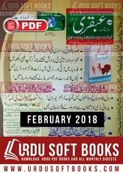 Ubqari Magazine February 2018 : www urdusoftbooks com : Free
