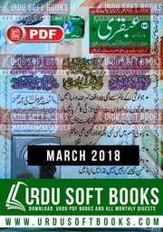Ubqari Magazine March 2018 : www urdusoftbooks com : Free