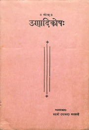 sanskar vidhi swami dayanand in hindi pdf free download
