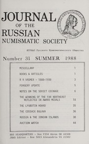 Journal of the Russian Numismatic Society: No. 31, Summer 1988