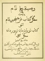 Kitab Taurat Asli Pdf Download Dgadultachou S Ownd