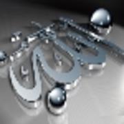 المصحف المجود للشيخ عبد الباسط عبد الصمد ، 46 اسطوانة