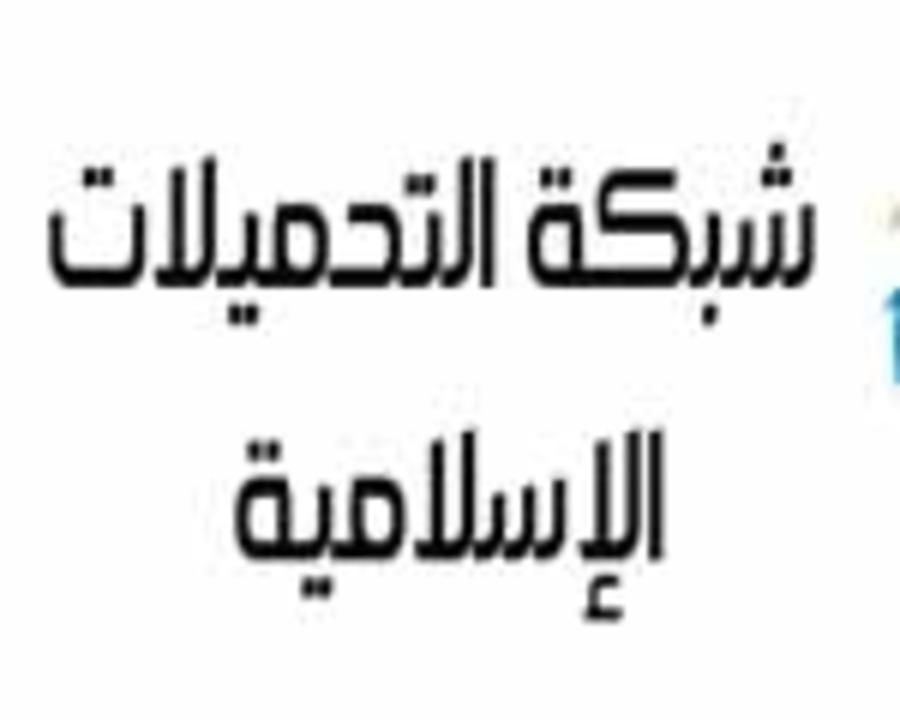 الشيخ صالح المغامسي الحزن
