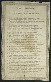 Ymddyddan rhwng y parchedig a'r bachgenyn (1849)