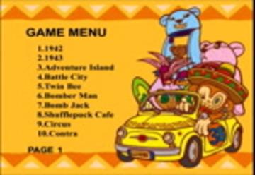 Super Game VCD 300
