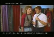 Orgazmo movie stream