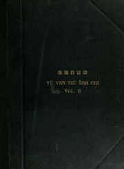 Image result for thomas wade chinese